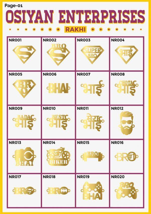 Best Rakhi catalog 2020