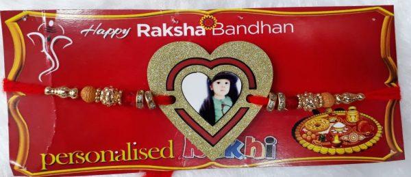 Personalized Photo Rakhi OKSR002