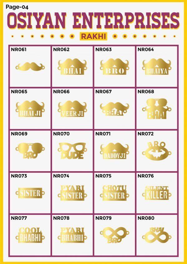 Rakhi catalog page 04(GOLD)